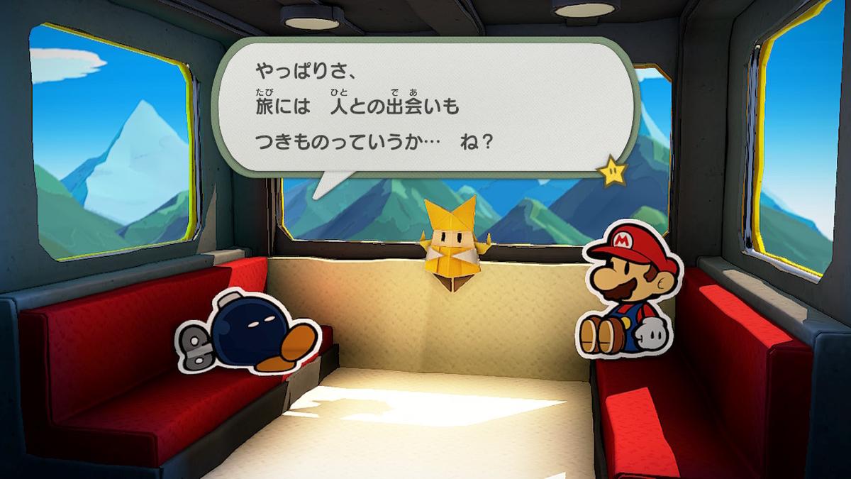 f:id:Monozuki:20210101014945j:plain