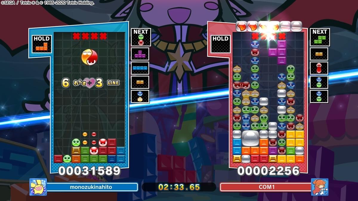 f:id:Monozuki:20210101104333j:plain