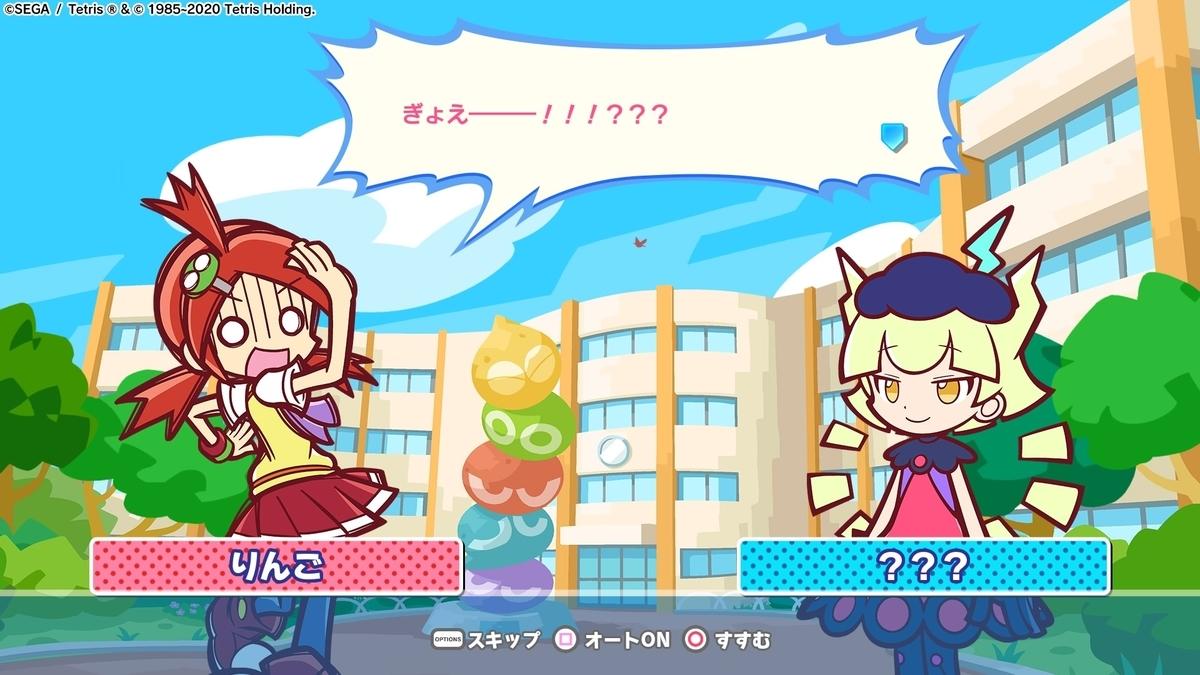 f:id:Monozuki:20210101104351j:plain