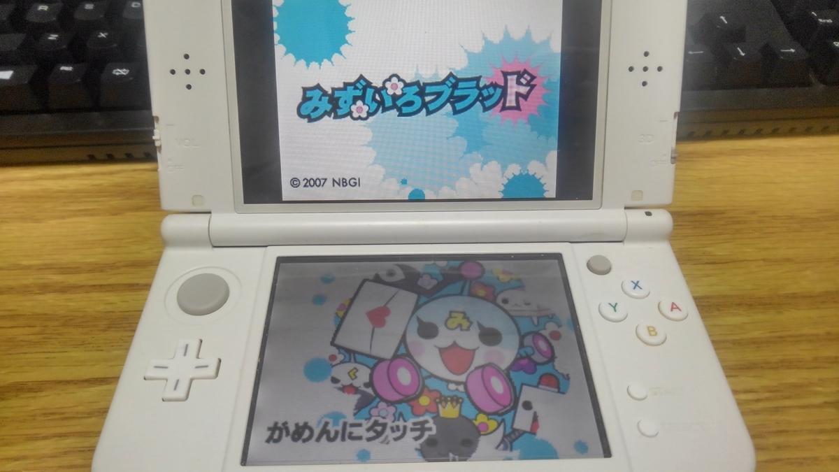 f:id:Monozuki:20210118015810j:plain