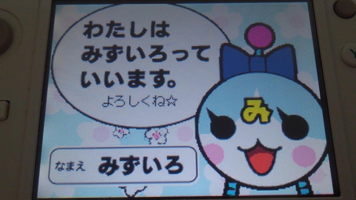 f:id:Monozuki:20210118020038j:plain