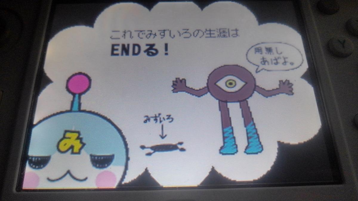 f:id:Monozuki:20210118020447j:plain