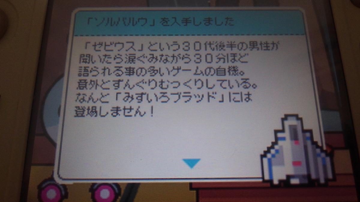f:id:Monozuki:20210118020526j:plain