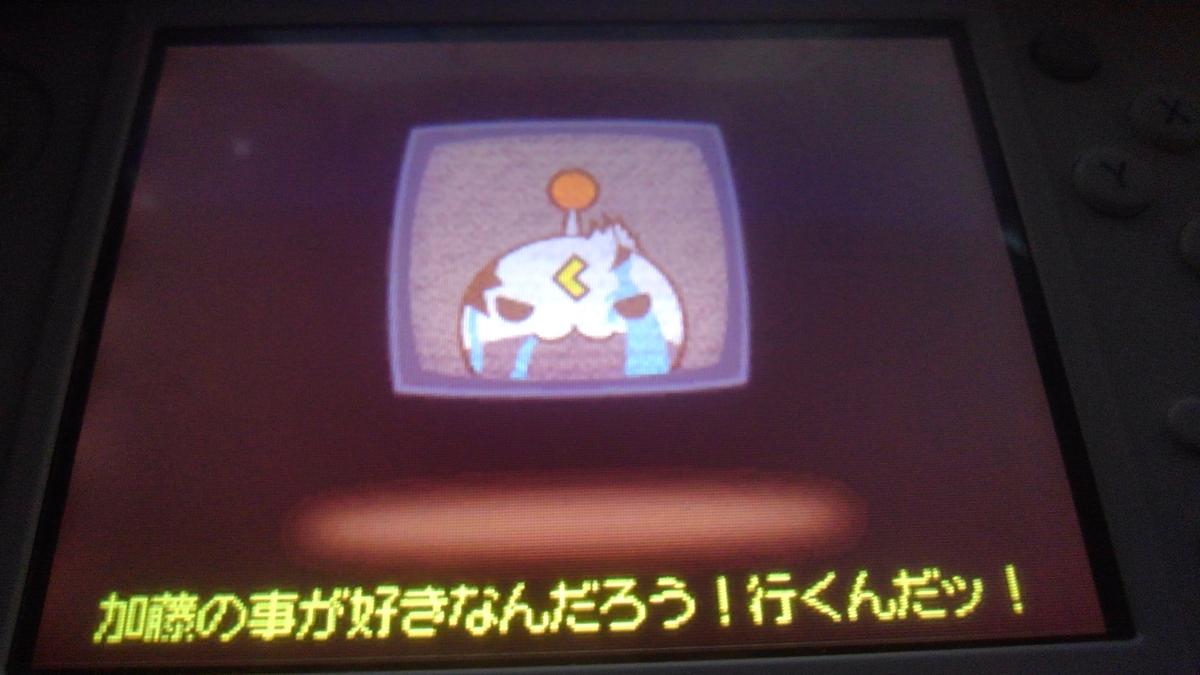 f:id:Monozuki:20210118020901j:plain