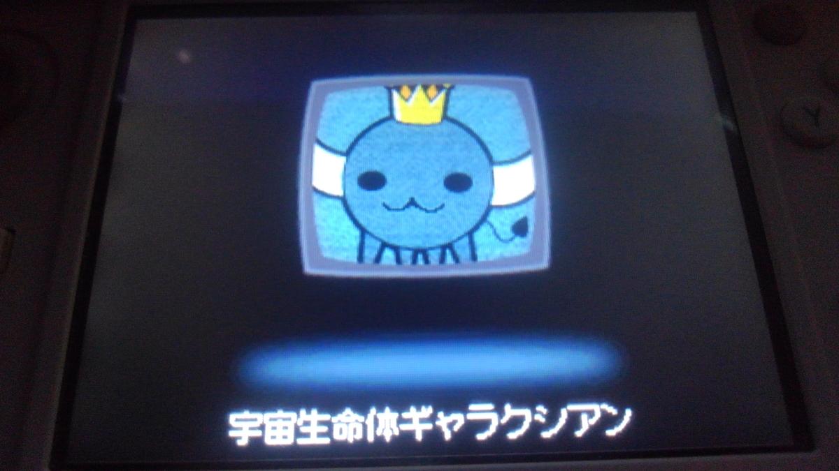 f:id:Monozuki:20210118020954j:plain