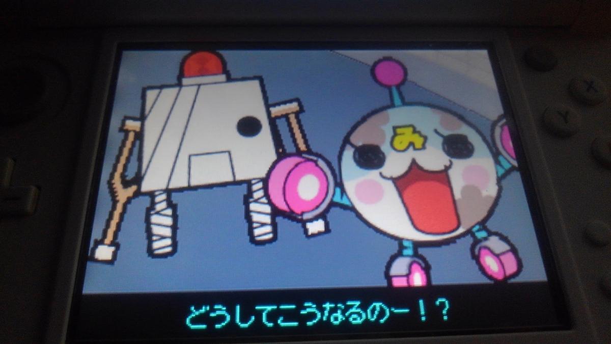 f:id:Monozuki:20210118021035j:plain
