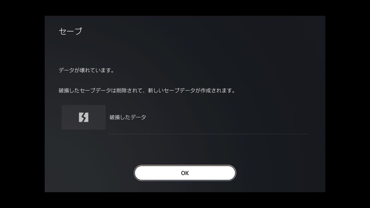 f:id:Monozuki:20210920205255j:plain