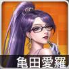 f:id:Moon_Water:20211009215023p:plain