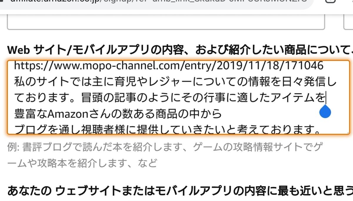 f:id:Mopo-channel:20191129045823j:plain