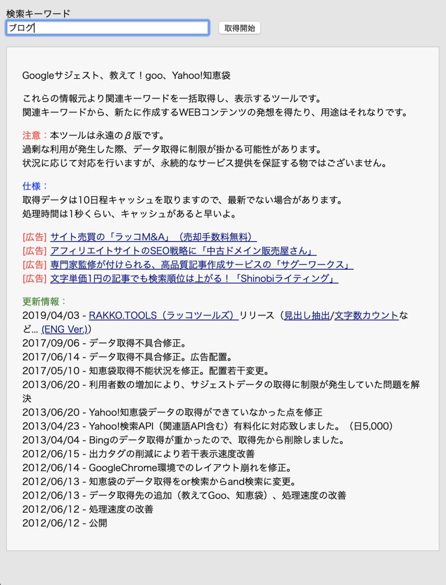 f:id:Mopo-channel:20200222031357p:plain