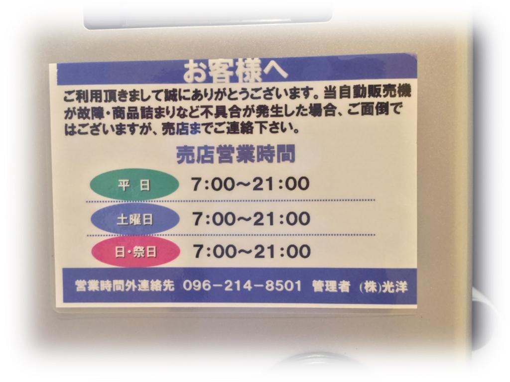 f:id:MoriKen254:20170113163613j:plain
