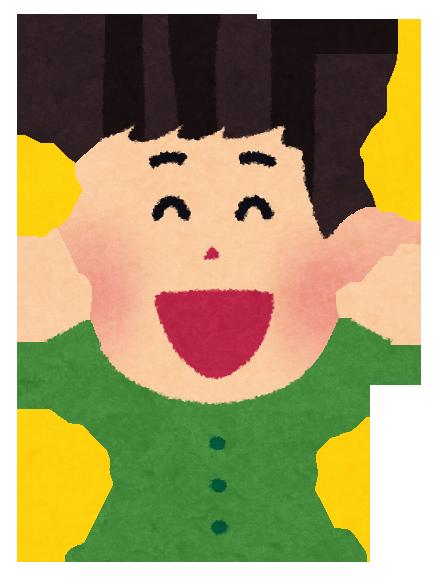 f:id:MoriKen254:20170225120545p:plain