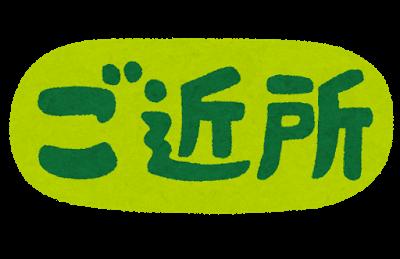 f:id:MoriKen254:20170422003016p:plain