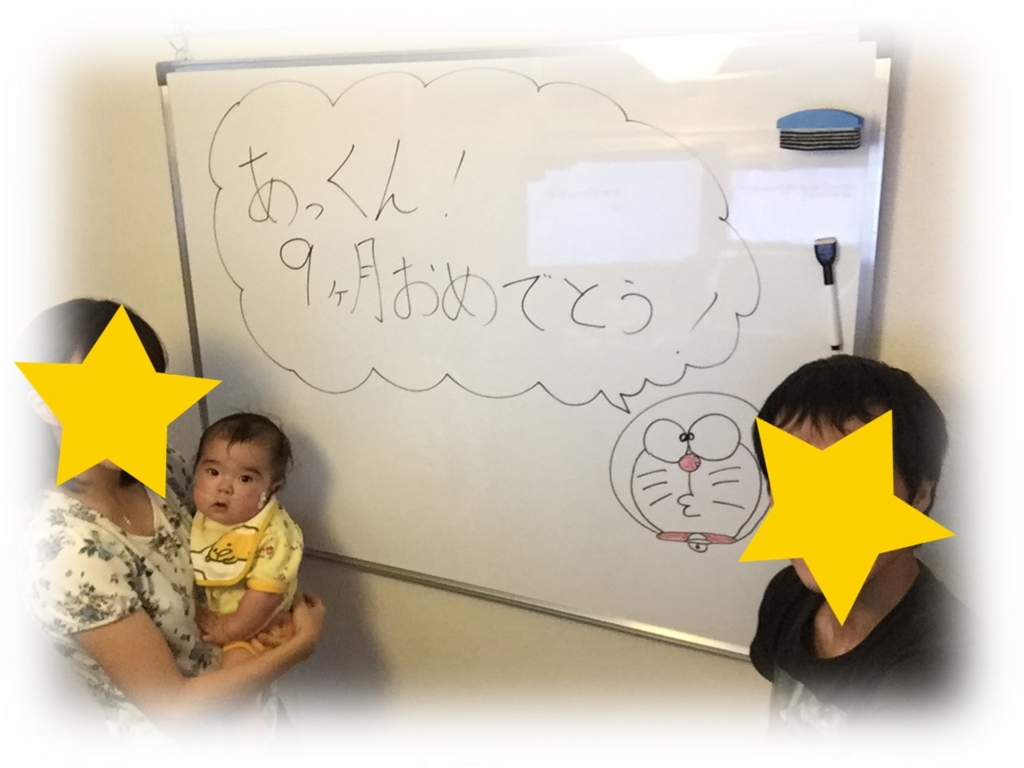 f:id:MoriKen254:20170527161917j:plain