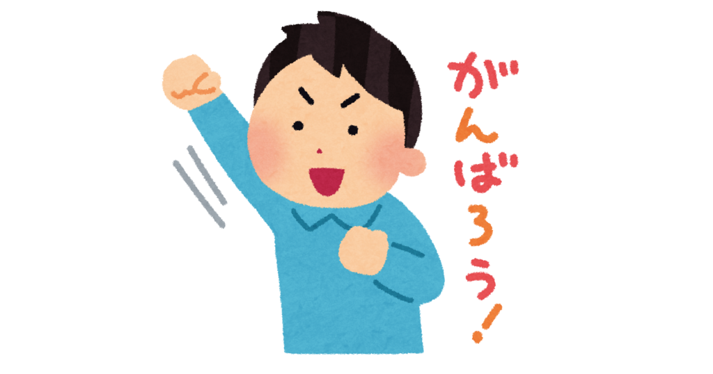 f:id:MoriKen254:20170529023110p:plain