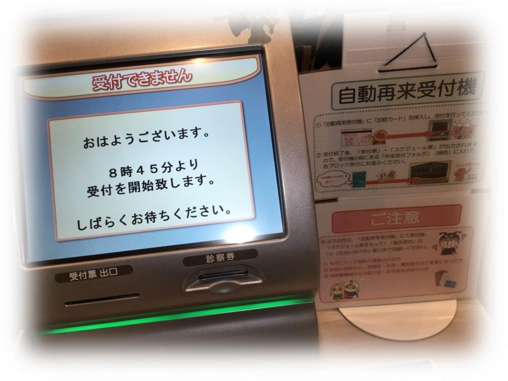 f:id:MoriKen254:20180101082852j:plain