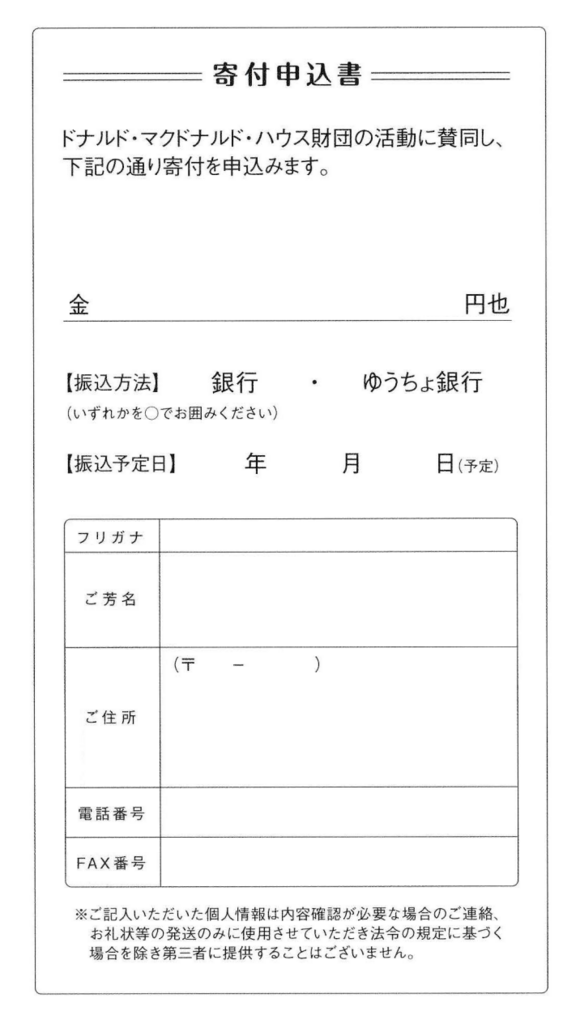 f:id:MoriKen254:20180602231312p:plain