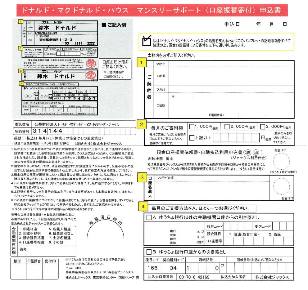 f:id:MoriKen254:20180602233625p:plain