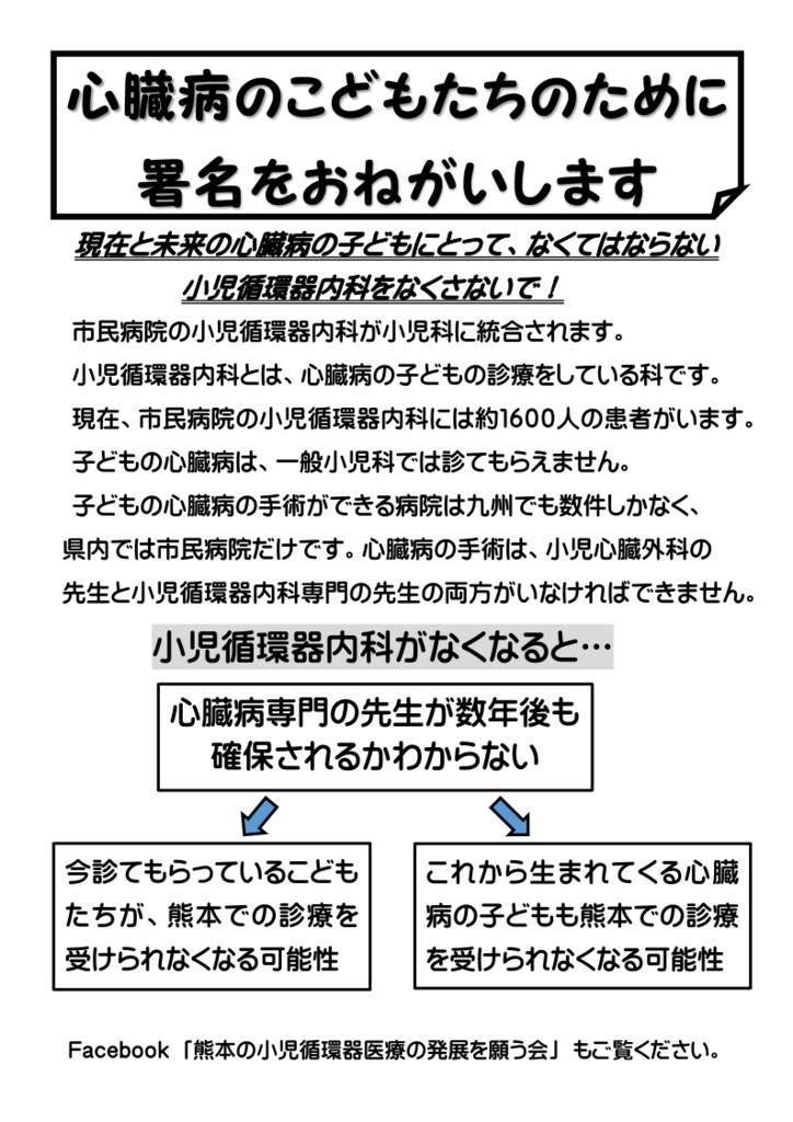 f:id:MoriKen254:20180820224924p:plain