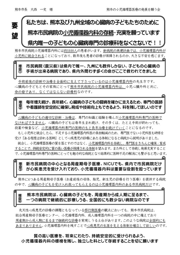 f:id:MoriKen254:20180820224958p:plain