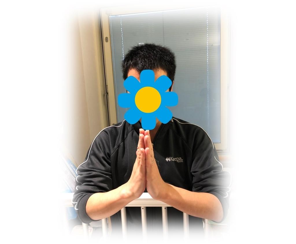 f:id:MoriKen254:20190302163817j:plain