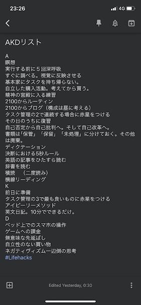 f:id:MoriKiyo:20200405234357p:plain