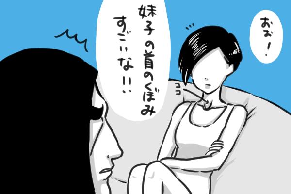 f:id:Moriplex:20160717212306p:plain