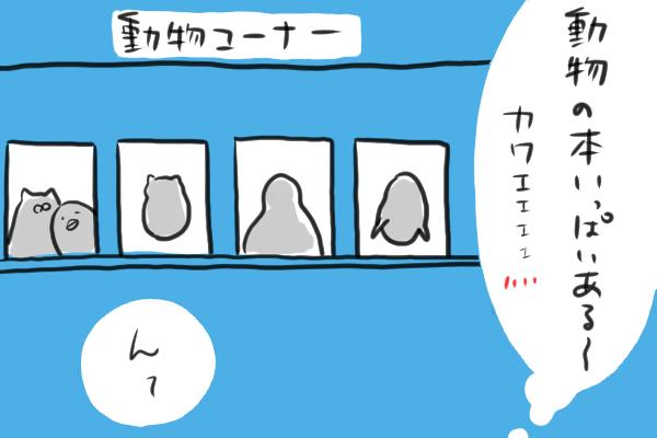 f:id:Moriplex:20160724223559p:plain