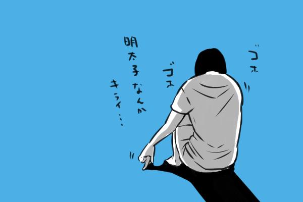 f:id:Moriplex:20160731200351p:plain
