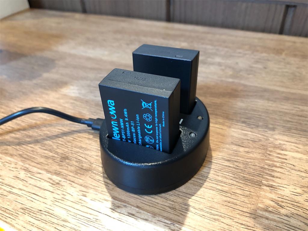 ライカQ用パナソニックバッテリー&急速充電器