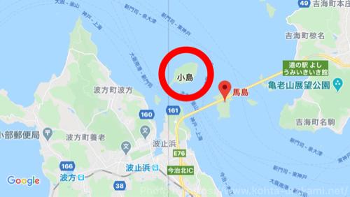 小島 地図