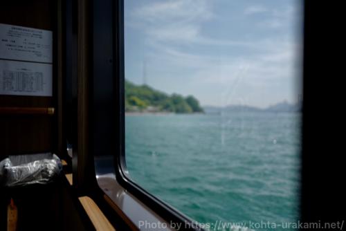 船の窓から撮影