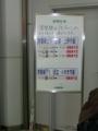 20100321092147