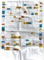 f:id:Motherland:20111024144018j:image:medium