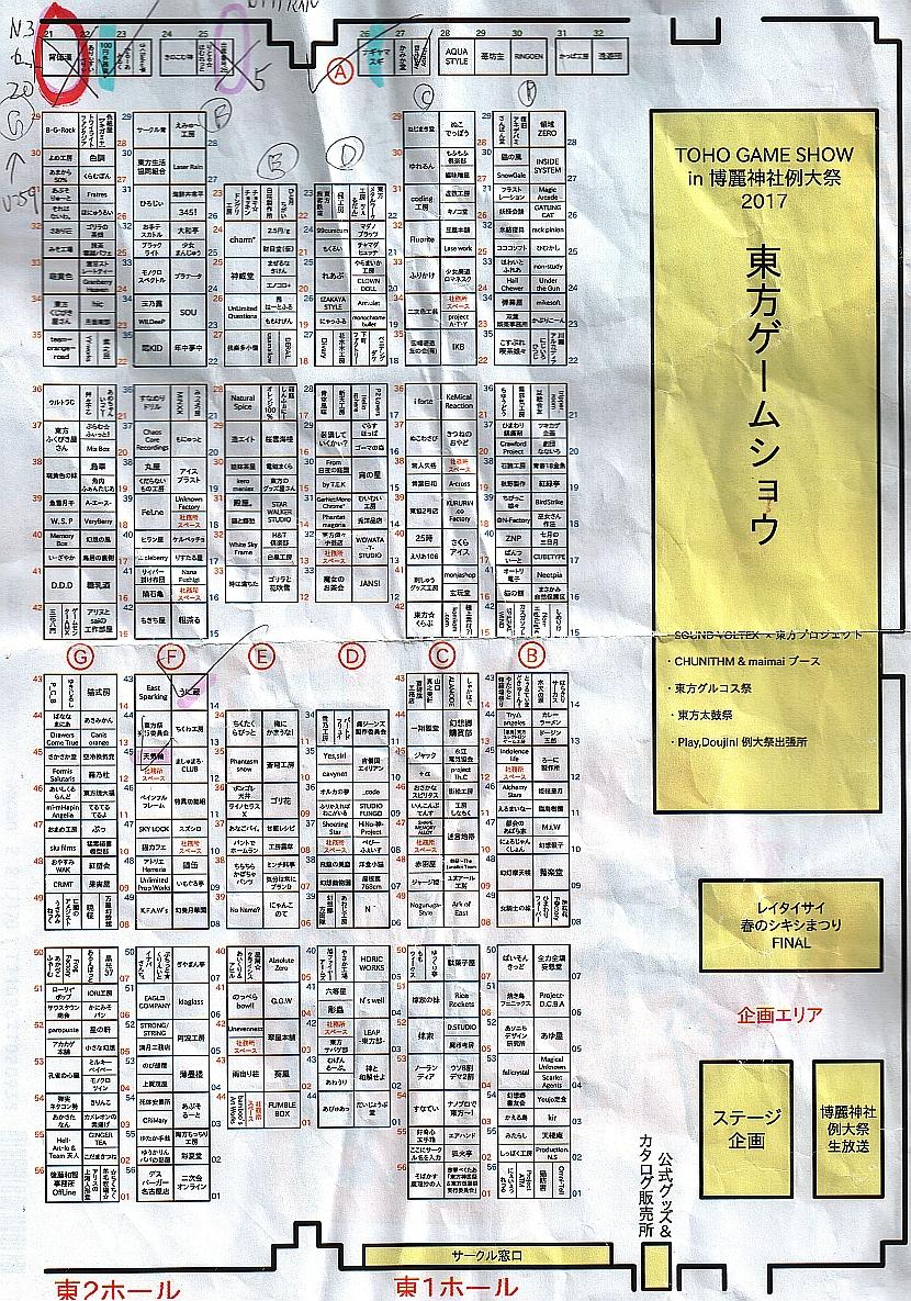第14回 博麗神社例大祭-東1マップ