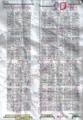 第14回 博麗神社例大祭-東2マップ