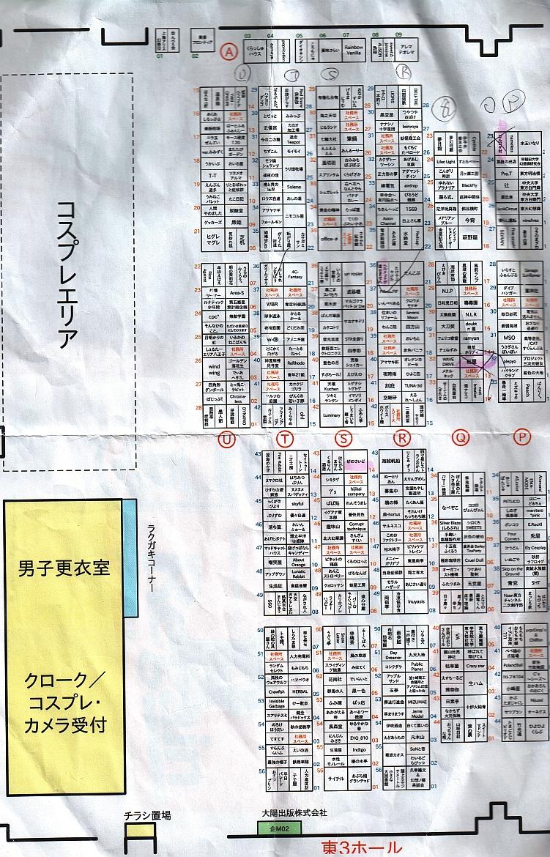 第14回 博麗神社例大祭-東3マップ