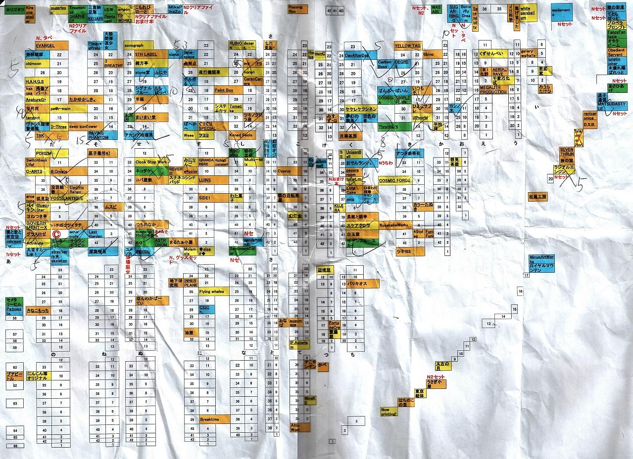 コミケ92 3日目 E7ホールマップ