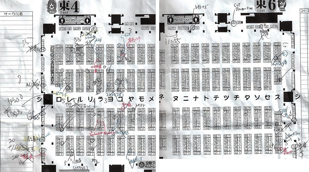 コミケ92 1日目 東456ホールマップ