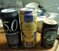 関西遠征用缶ビール