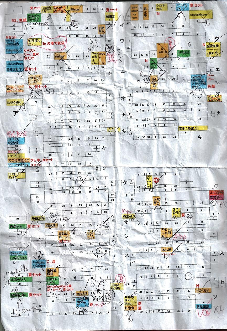 こみっくトレジャー30 4号館マップ