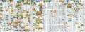 コミックマーケット94 1日目 東456マップ