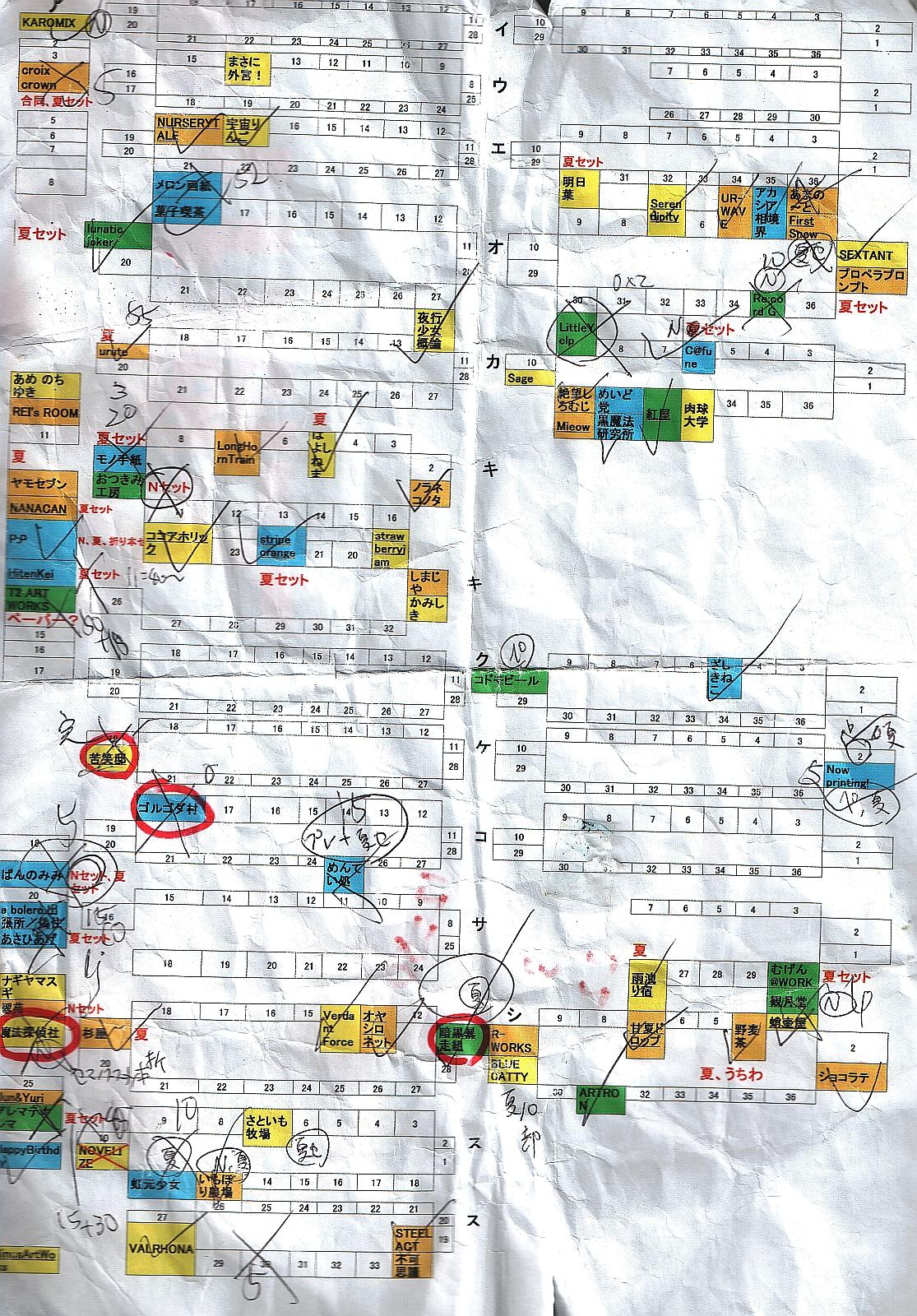 こみっくトレジャー32 4号館マップ