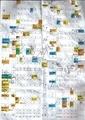 こみっくトレジャー32 5号館マップ