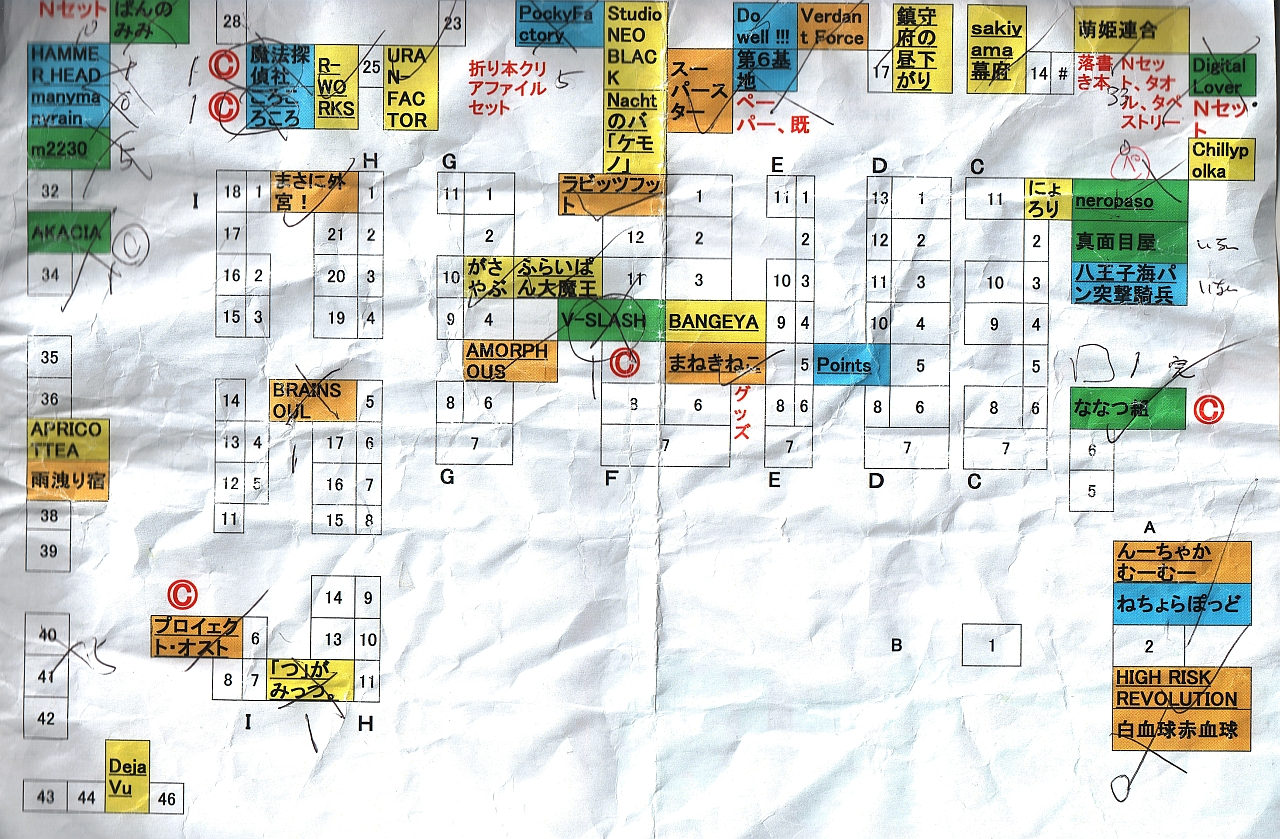 サンシャインクリエイション2018 Autumn A1ホールマップ