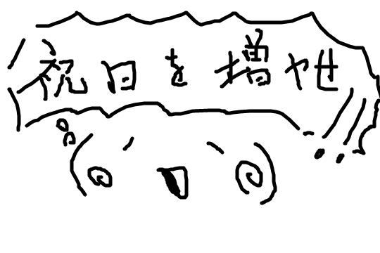 f:id:Moti:20170811184040p:plain