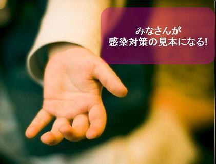 f:id:MotoNesu:20091103075304j:image