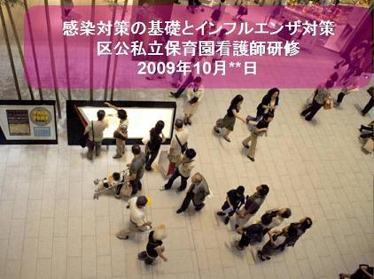 f:id:MotoNesu:20091103075306j:image