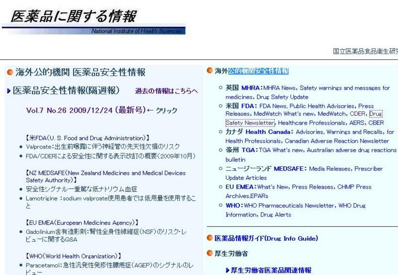 f:id:MotoNesu:20100105051318j:image