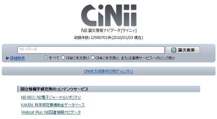 20100106051010